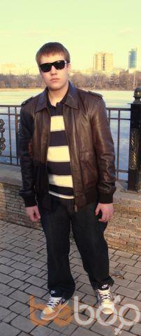 Фото мужчины Boomer, Мариуполь, Украина, 36