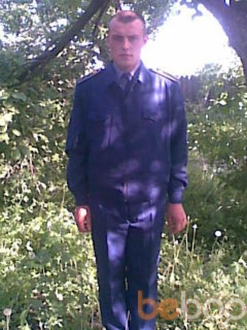 Фото мужчины KPP120, Первомайский, Украина, 28