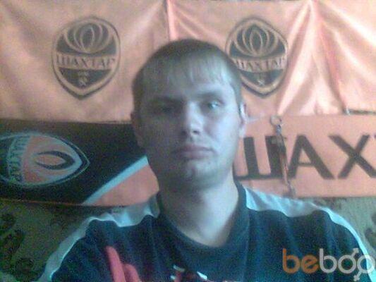Фото мужчины Алекс25, Шахтерск, Украина, 32