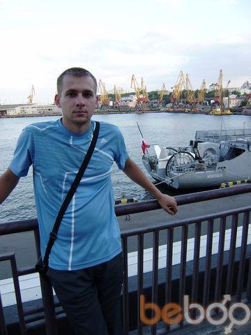 Фото мужчины Виктор, Щербинка, Россия, 29