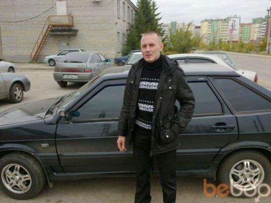 Фото мужчины Aleksandr, Димитровград, Россия, 30