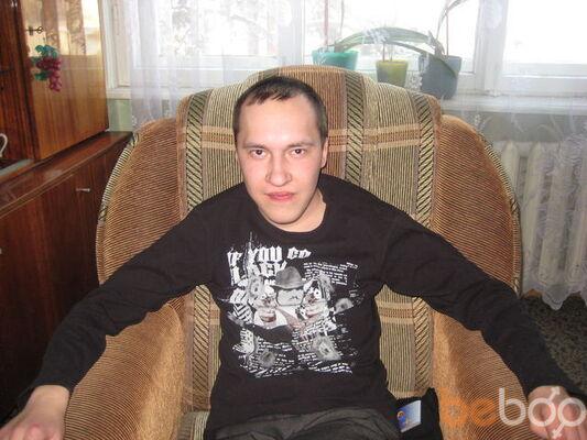 Фото мужчины kito, Димитровград, Россия, 31