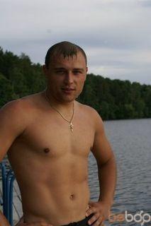 Фото мужчины Александр, Малин, Украина, 29