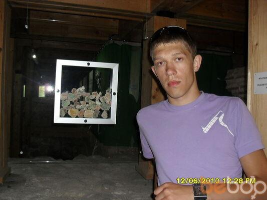 Фото мужчины DIMA, Бобруйск, Беларусь, 29