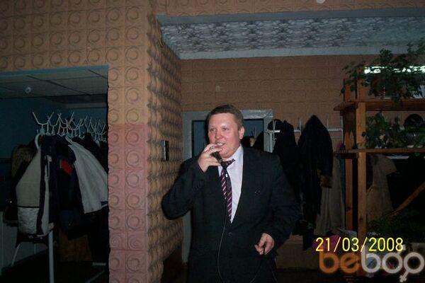 Фото мужчины Гоша, Минск, Беларусь, 48