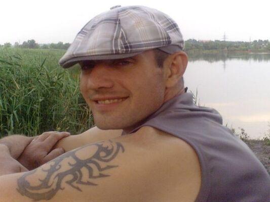 Фото мужчины Иван, Кривой Рог, Украина, 33