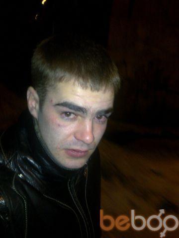 Фото мужчины kill707, Алматы, Казахстан, 27