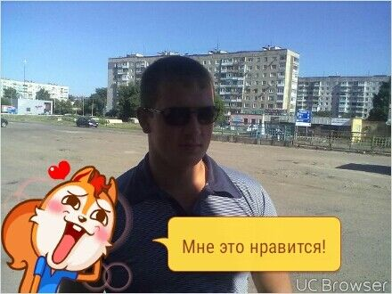Фото мужчины Андрей, Кировоград, Украина, 25