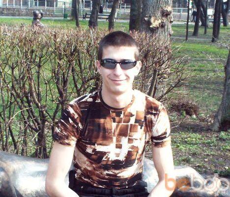 Фото мужчины Алексей, Днепропетровск, Украина, 33
