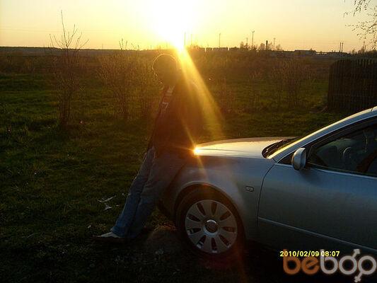 Фото мужчины DIMA, Могилёв, Беларусь, 34