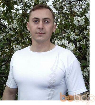 Фото мужчины Vadim3333, Алматы, Казахстан, 35