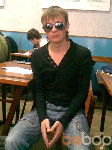 Фото мужчины Сергей Корня, Кировоград, Украина, 25