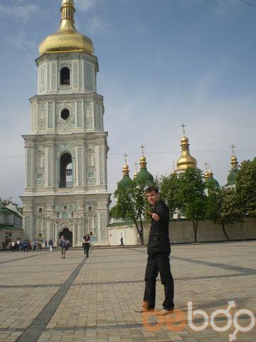 Фото мужчины aramir, Кишинев, Молдова, 34