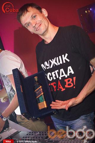 Фото мужчины maxxas, Брянск, Россия, 37