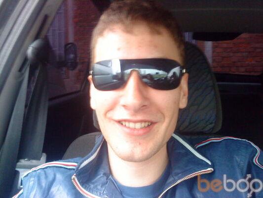 Фото мужчины Arkaboss, Дальнереченск, Россия, 29