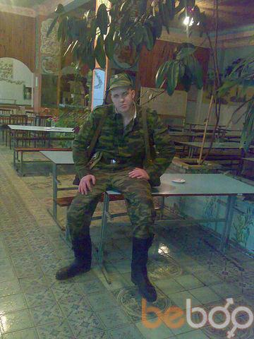 Фото мужчины Эндрю, Уфа, Россия, 26