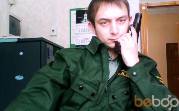 Фото мужчины Prio, Рязань, Россия, 29