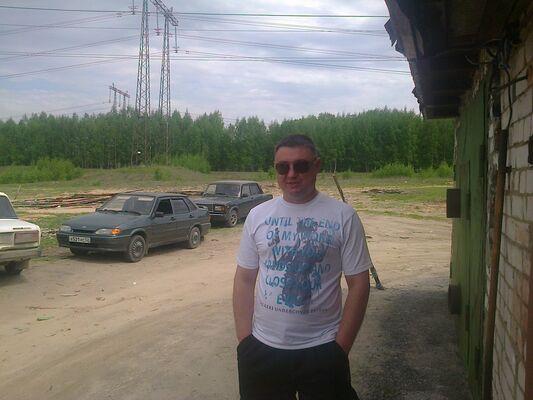 Фото мужчины Сергей, Выкса, Россия, 41