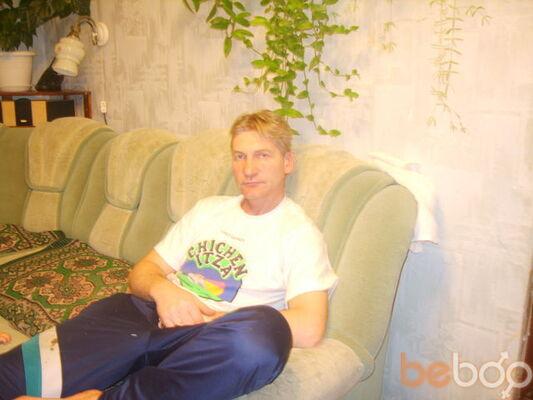 Фото мужчины reifqrf, Екатеринбург, Россия, 46