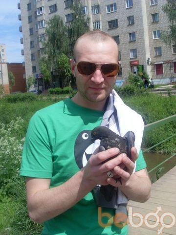 Фото мужчины rapabass, Санкт-Петербург, Россия, 33